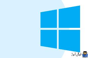 بررسی ویندوز سرور Core و GUI