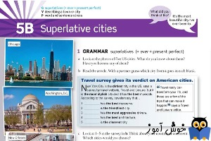 5B Superlative cities