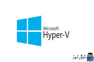 نحوه Convert کردن VM از Hyper-V به VMWare Workstation