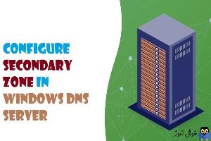 نحوه ایجاد و مدیریت Secondary Zone در DNS ویندوز سرور