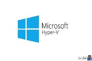 پیکربندی Dynamic MAC address ها در هاست Hyper-V