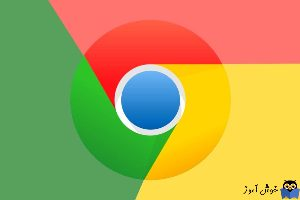 آموزش ریست کردن مرورگر گوگل کروم در اندورید