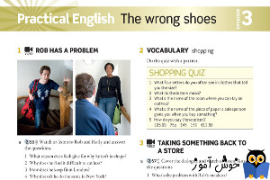 Practical English: Episode 3 The wrong shoes