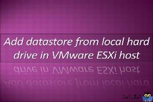 افزودن datastore یا هارد دیسک به هاست ESXI