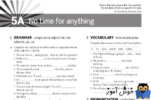 Workbook: 5A No time for anything