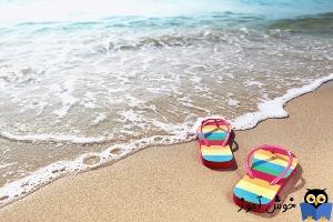 انشا انگلیسی در مورد تعطیلات تابستان با ترجمه