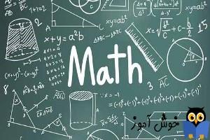 معرفی کتاب بانک تست ریاضی تجربی کنکور میکرو گاج