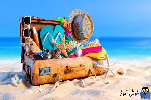متن انگلیسی درباره تعطیلات تابستان