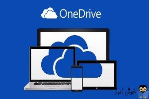 نحوه حذف کردن OneDrive از ویندوز 11