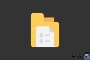 نمایش پسوند(Extension) فایل ها در ویندوز 11