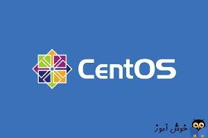 نحوه ایجاد Sudo User در Centos